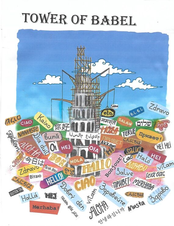 Drawing of Tower of Babel with words in many languages saying Hello